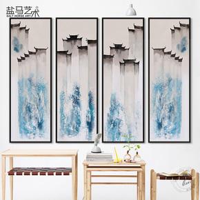 新中式徽派国画装饰画客厅四联抽象画挂画书房画装饰壁画马头墙竖