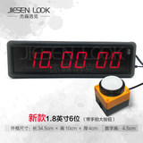 Vibrato sound challenge ten seconds free network red shot seconds 10 seconds timer original LED timer 520 timer