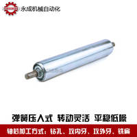 38mm roller unpowered roller galvanized non-powered roller roller ready-made 38*200-38*1000