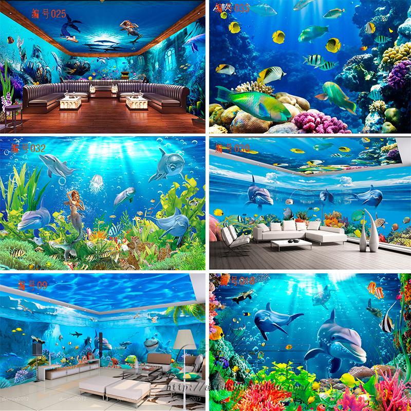 海底世界大型墙纸