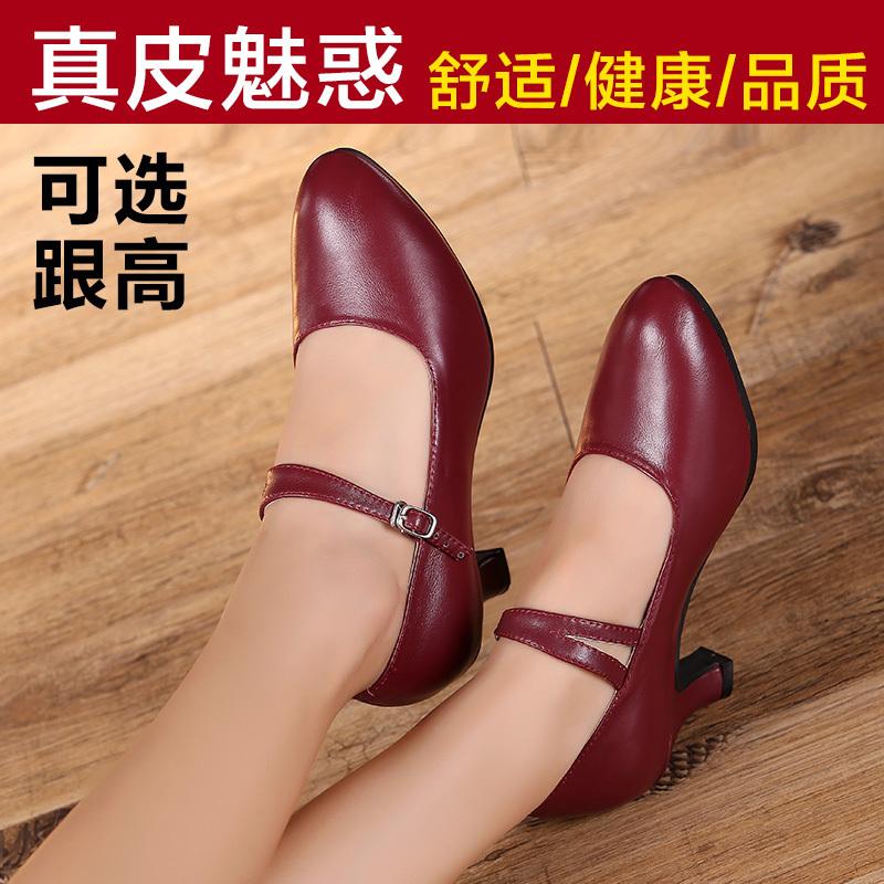 女式成人真皮低跟中跟软底跳舞鞋广场舞鞋拉丁舞蹈鞋摩登舞鞋