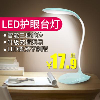 LED臺燈USB可充電夾子式小迷你護眼書桌臥室床頭大學生宿舍保視力