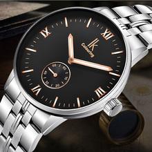 新款IK阿帕琦手表男機械表全自動男表個性夜光商務防水男士手表
