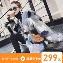 【反季清仓】 拼色显瘦加厚毛毛仿狐狸毛皮草外套女CM74043