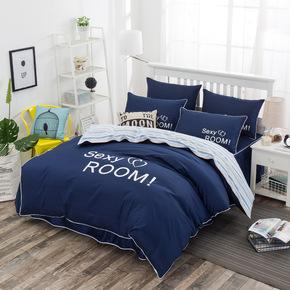 春夏秋冬纯色纯棉全棉床裙式床罩式床上四件套被套简约1.8m2米床