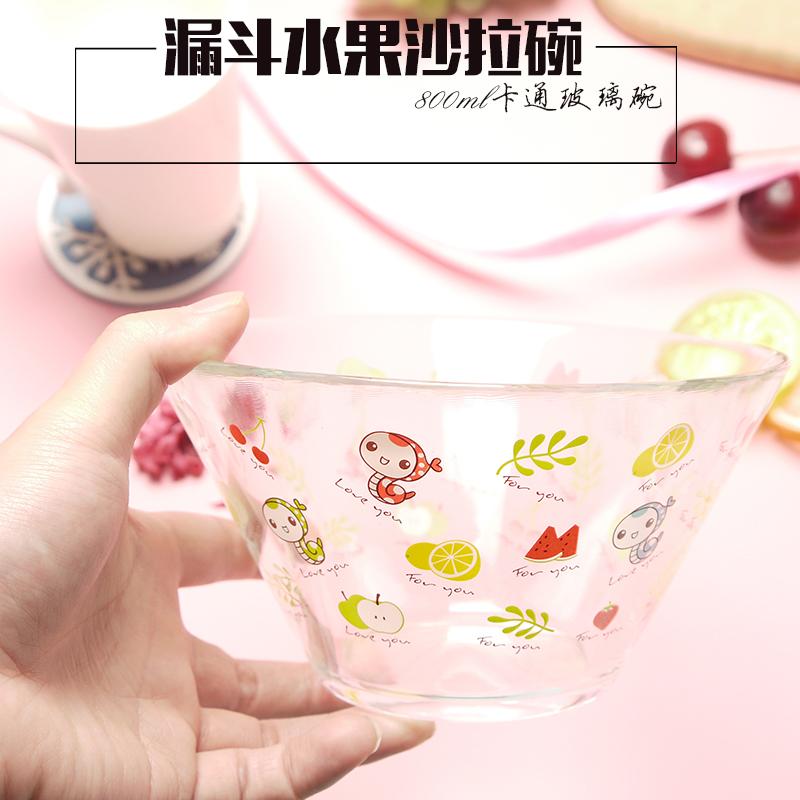 韩国可爱创意水果碗卡通玻璃甜品碗冷饮餐具沙拉漏斗碗