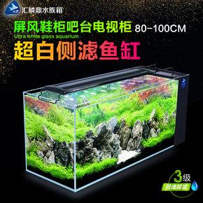 超白鱼缸水族箱玄关长方形屏风中型大型玻璃桌面侧滤生态水草缸
