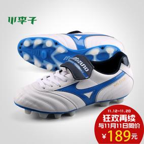 小李子:专柜正品美津浓 莫雷拉MRL CLUB MD男子足球鞋P1GA170627