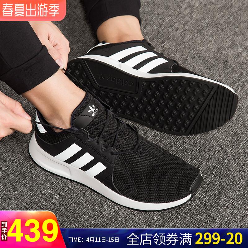 阿迪達斯男鞋三葉草春夏季X_PLR簡版NMD運動休閑板鞋跑步鞋CQ2405