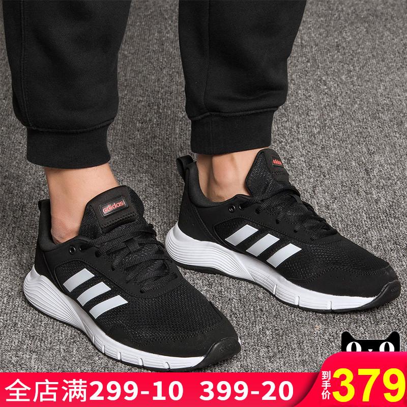 阿迪达斯男鞋2019夏季透气新款轻便潮流休闲运动鞋跑步鞋男CG3820