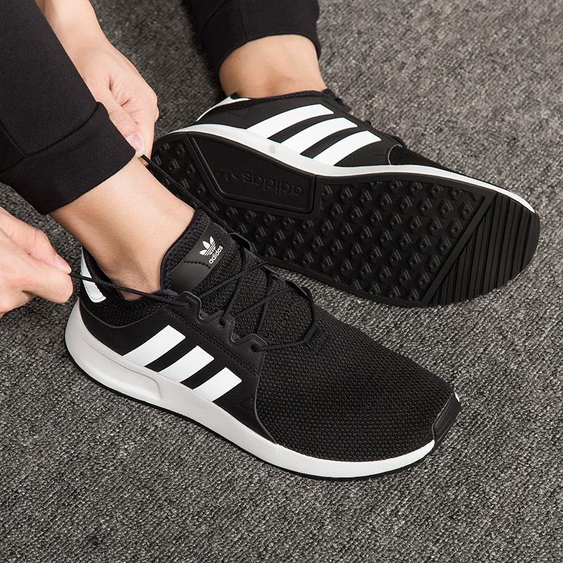 Adidas阿迪达斯男鞋2019秋冬季新款正品男士运动鞋休闲鞋跑步鞋男