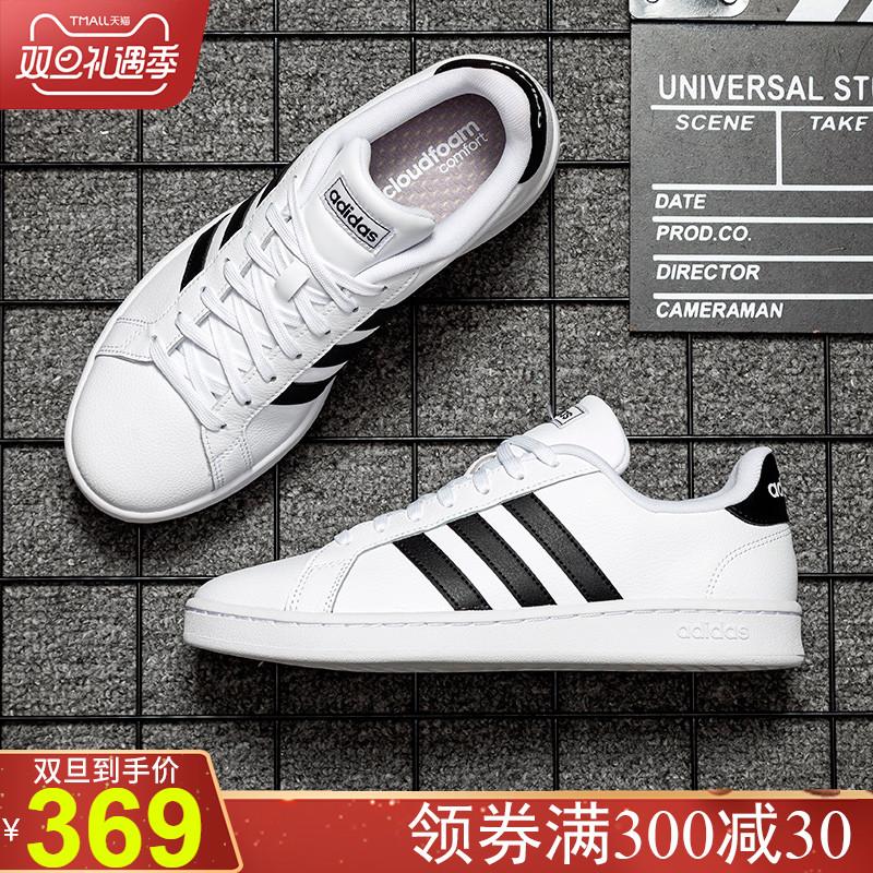 阿迪达斯官网旗舰男鞋冬季新款正品运动鞋休闲鞋子小白鞋NEO板鞋