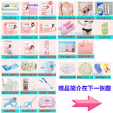 October crystallization waiting for the package summer admission a full set of mother and child combination spring and autumn maternal month child supplies admission package