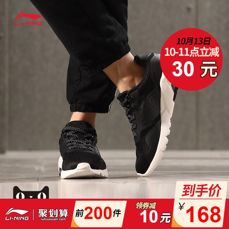 李宁休闲鞋女鞋新款白浅减震轻便耐磨防滑小白鞋粉色秋季运动鞋