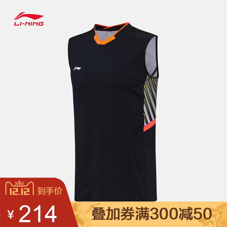 李宁背心男士2018新款国家队赞助款羽毛球系列速干短装运动服