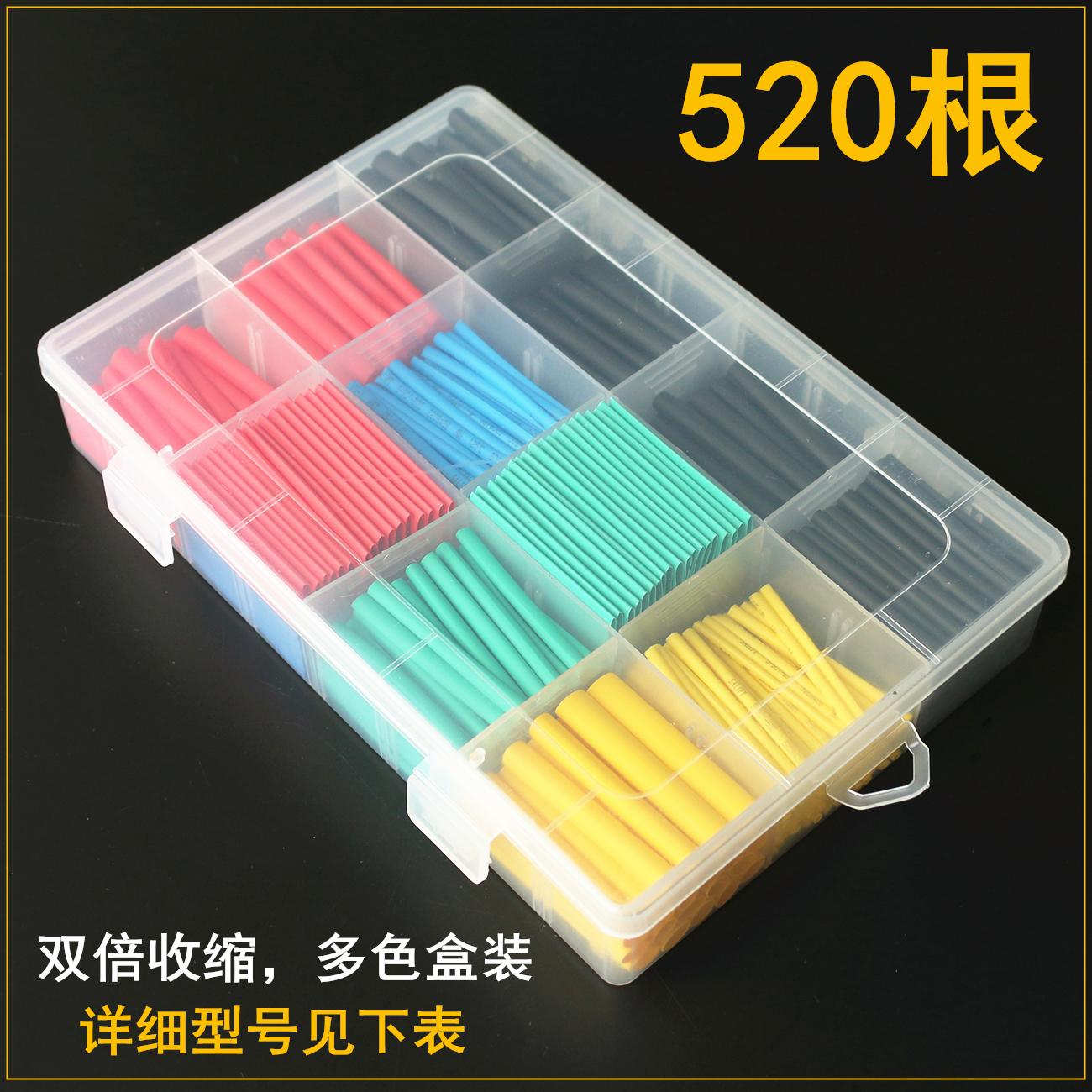 Трубы для защиты кабеля / Фитинги для кабелей Артикул 581679823820
