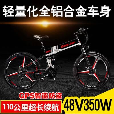 电动铝合金自行车