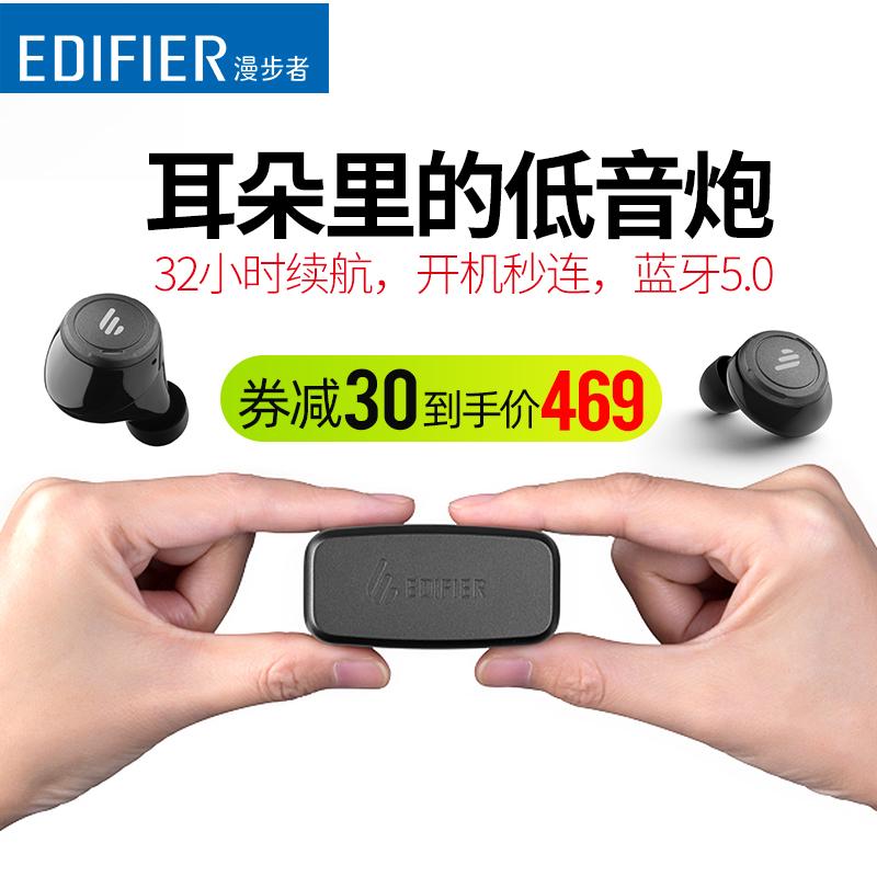 TWS5真隐形入耳Edifier听歌微苹果安卓