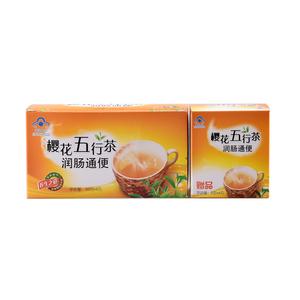 买2送1+赠 樱花五行茶通便茶中老年便秘者决明子常润茶润肠清肠茶