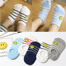 Smile Face Children's Socks Cotton Boat Socks Baby Socks Slim Shallow-mouthed Invisible Boys and Girls Children's Short in Summer