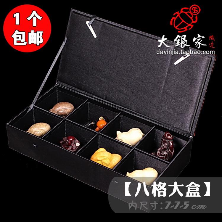 玉器展示盒子