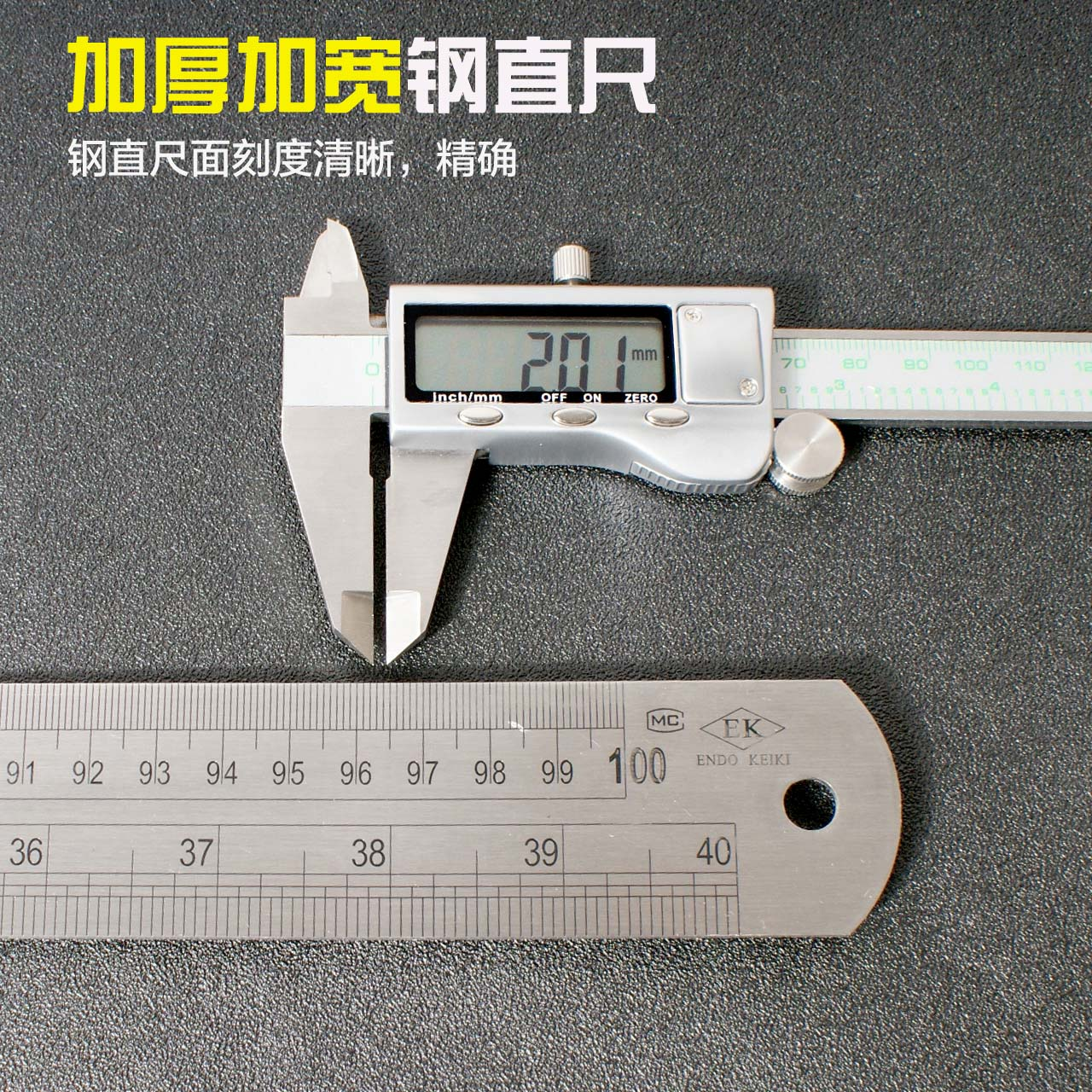 加厚不锈钢直尺长铁尺子30/60cm1/2米钢板尺特厚钢尺高精度钢直尺