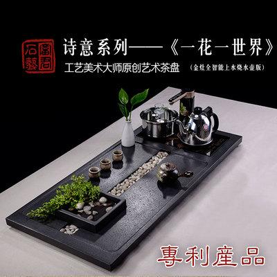 新品创意石材茶盘家用大号简约电磁炉茶具套装乌金石茶台石头茶海特价精选