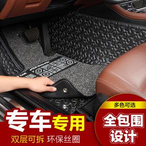 老款雷克萨斯ES240 ES350 06/07/08/09/10/11/12款专用全包围脚垫