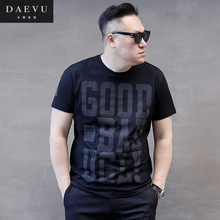 Xia Xin's Back Alphabet Chao Fatty Big Size Men's Clothes Fat and Large Size Round Collar Men's Short Sleeve T-shirt