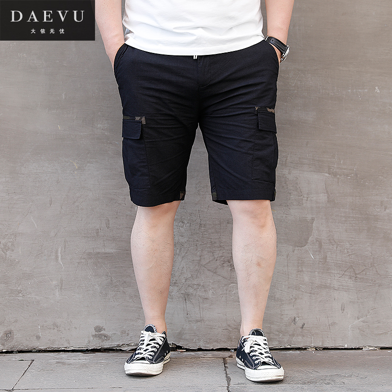 夏新款韩版潮胖子大号弹力大兜加肥加大码男士休闲工装短裤五分裤