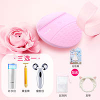 Germany Belle cleansing instrument second generation Bell vibrato wash instrument electric wash artifact silicone female pore cleaner