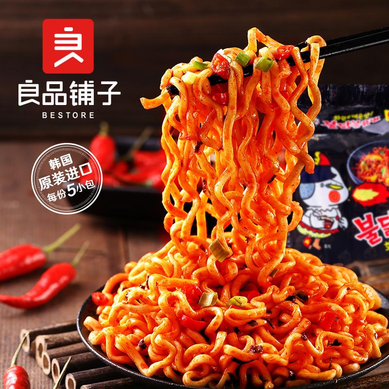 三养火鸡面5袋组合装韩国进口方便面速食干拌面辣鸡面特辣泡面图片