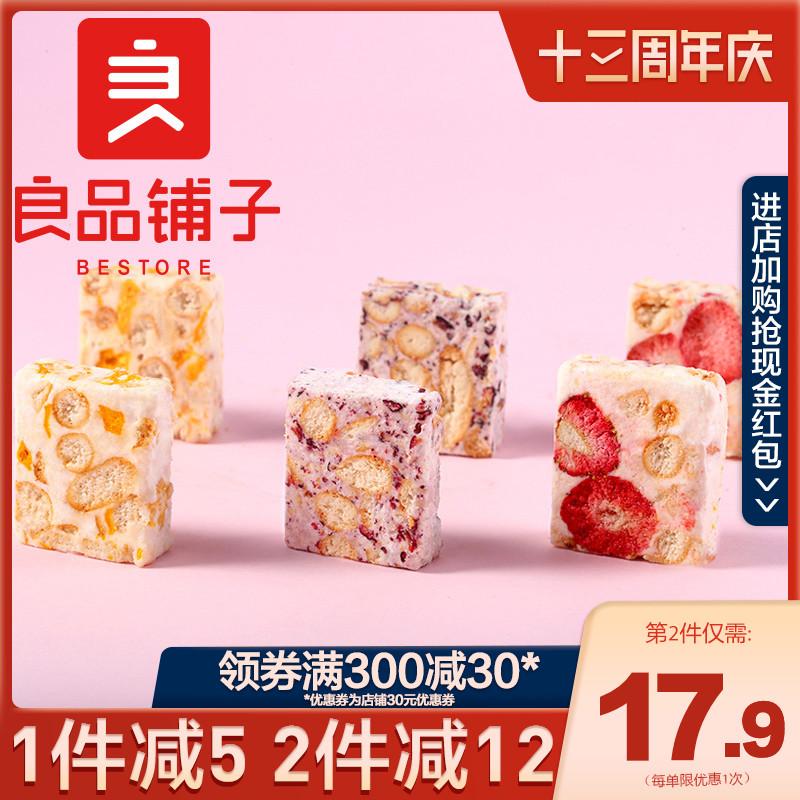 【良品铺子-冻干雪花酥108gx2袋】雪花酥网红零食传统糕点牛轧糖