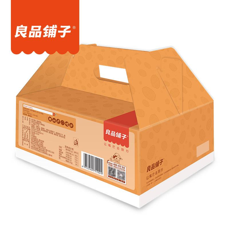 良品铺子综合果仁每日坚果混合干果30包礼盒装孕妇零食大礼包750g