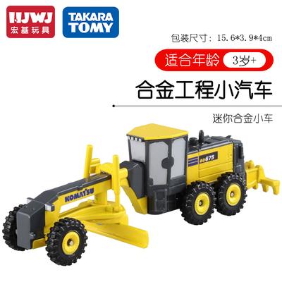 日本TOMY多美卡合金工程小汽车模玩具140号小松修路平地机862000