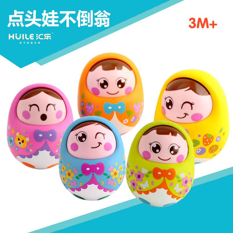 汇乐玩具点头娃娃不倒翁大号0-3-6-12个月1岁婴儿童宝宝益智早教21元优惠券