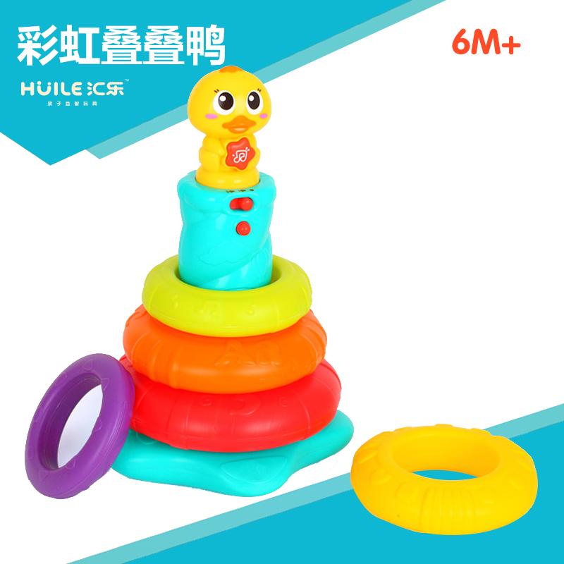 汇乐玩具彩虹塔叠叠乐婴儿童宝宝音乐叠叠圈0-3-6-12个月1岁益智