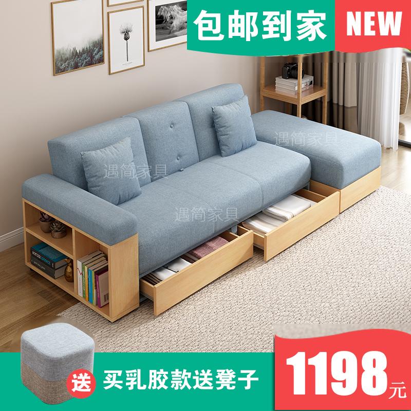 三人储物沙发