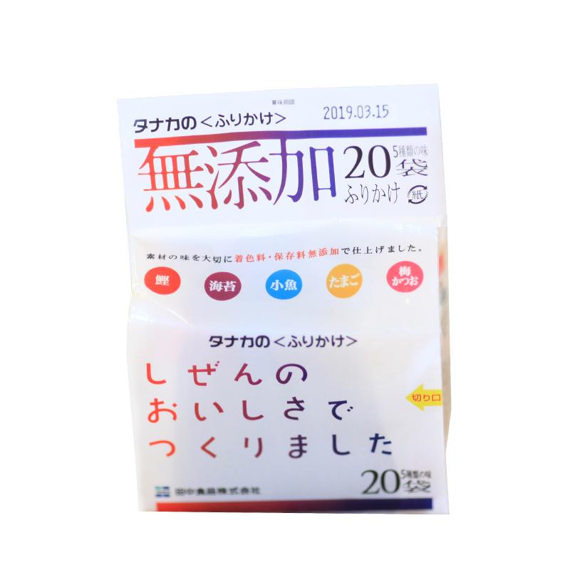 日本进口 田中拌饭料儿童婴儿辅食宝宝高钙调味品 健康无添加5味