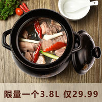 Casserole cooker household gas ceramic pot corrugated soup small casserole fire heat resistant soup pot fried Chinese medicine soup pot