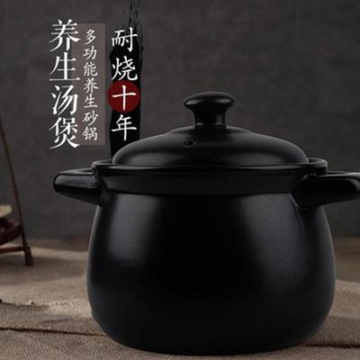 欧麦养生砂锅炖锅陶瓷砂锅煲汤明火家用耐高温平底锅电陶炉适用
