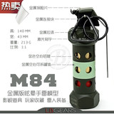 LR Lei Ren produced military fans grenade model collection model non-functional metal version M84+M26 combination
