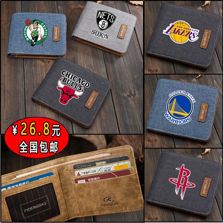 Товары для баскетбола Артикул 586727429838