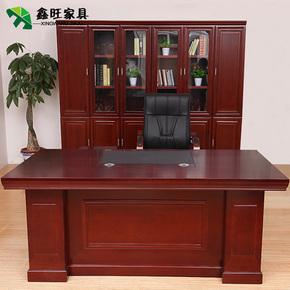 1.6 1.8米老板桌大班台实木贴皮办公桌油漆主管经理桌电脑总裁桌