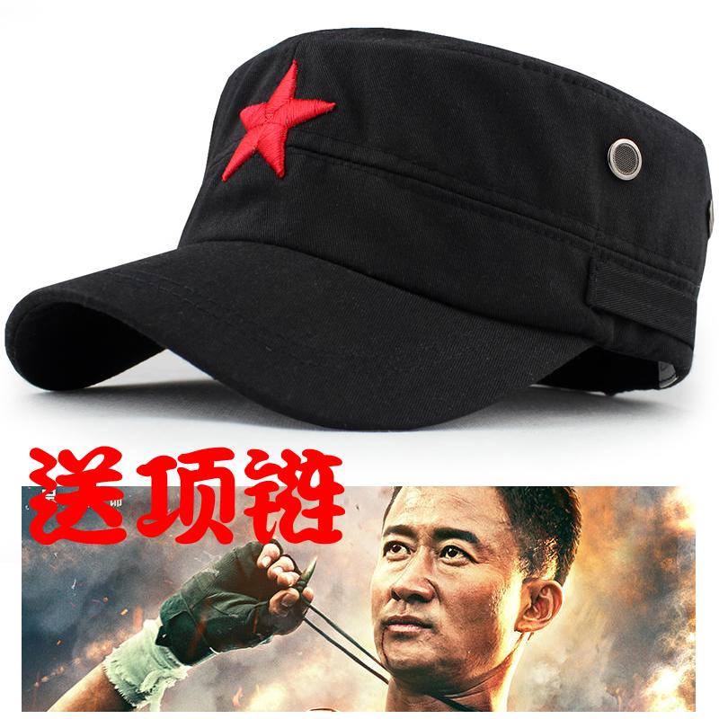 韩国棒球帽角