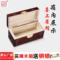 中式实木婚嫁香樟木书画嫁妆箱结婚收纳储物箱衣箱陪嫁箱子包邮