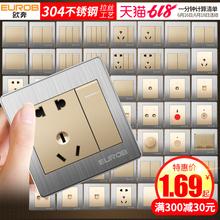 欧奔开关插座面板多孔86型暗装 5五孔USB二三插一开带墙壁插座家用