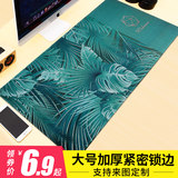 Game E-sports large large mouse pad custom female thickening lock computer desk pad desk keyboard hand support