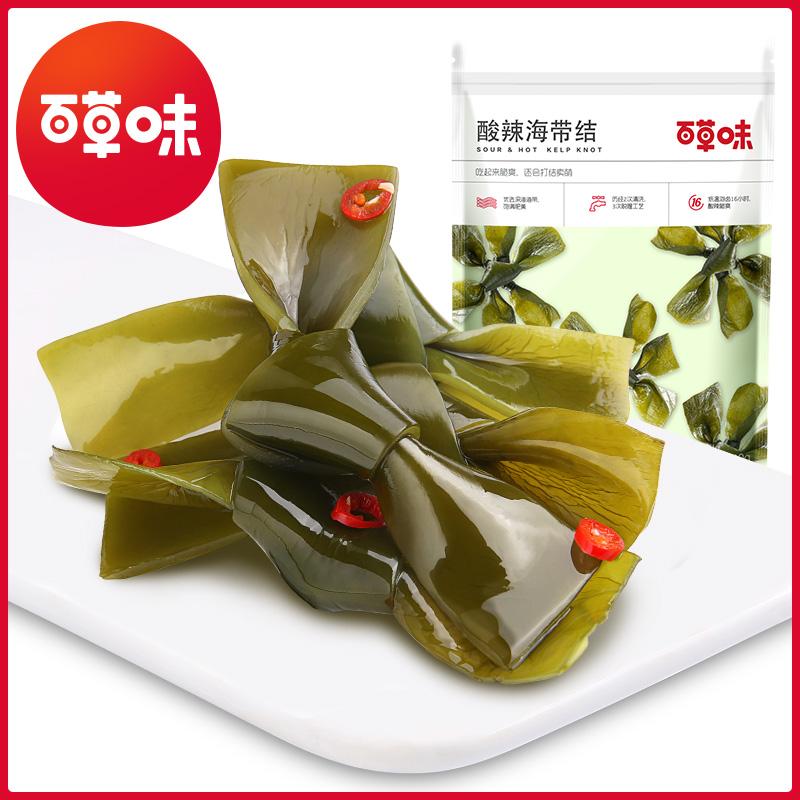 满减【百草味-海带结200g】海带丝小包装海草即食海鲜小吃零食