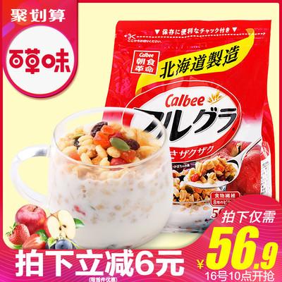 【百草味-卡乐比水果燕麦片500g】日本进口即食早餐 干吃零食